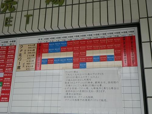IMGP1215.jpg
