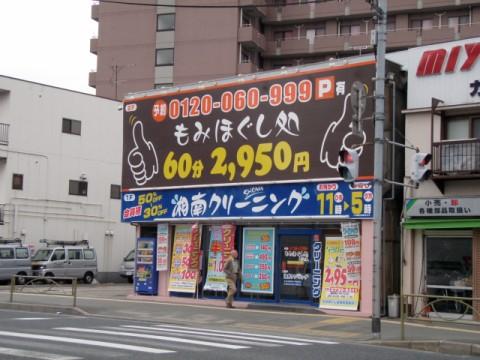 P5053731 [].JPG