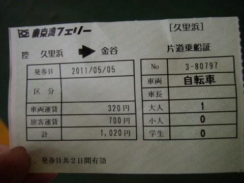 P5053772 [].JPG