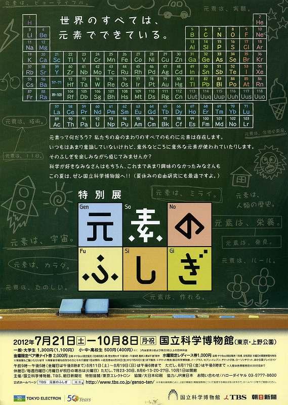 pamphlet_358.jpg