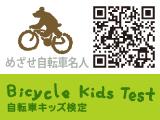 160-120-KIDS2.png