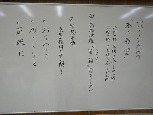 IMGP4487.jpg